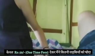 Desi Leaked MMS -Slut Whore
