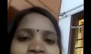Indian (Telugu) - 142