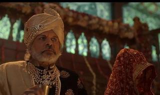 Paurashpur Gamble 1