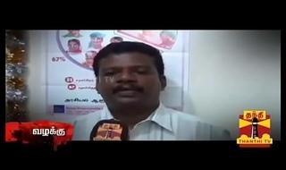 Dharmapuri banker Sivaraj @ Kuppankottaai farm domicile viral gunge video-02