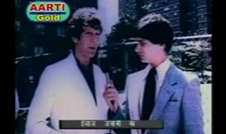 ilaaj jawani ka part1 Hindi dubbed