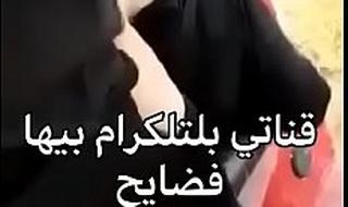فيديو التحقق