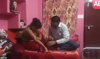 Desi sex integument